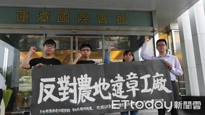 憂影響農業生態 經濟部遭批修惡法