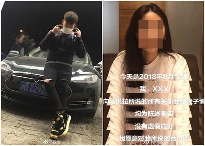 8+9裝富二代騙錢 擁7女友天天炫富