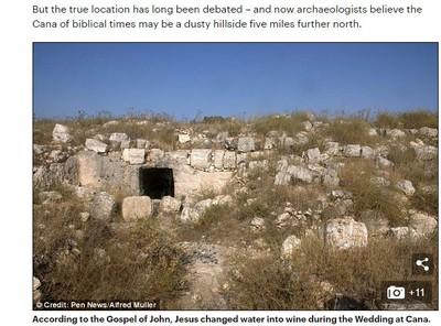 耶穌展神蹟地!以色列發現大型洞穴