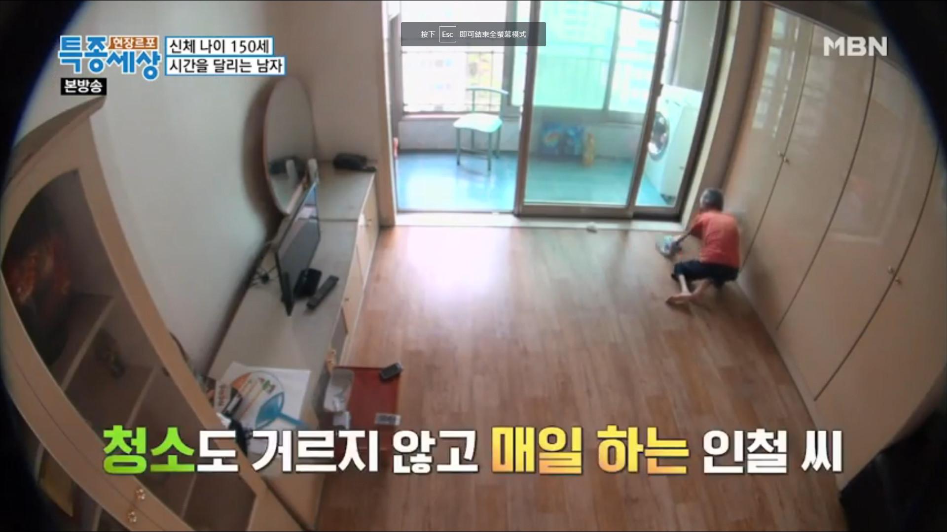 ▲▼南韓早衰症男子(圖/翻攝自Naver TV@MBN 현장르포 특종세상)