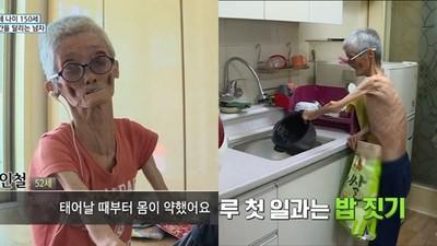 韓「人瑞」瘦到剩骨頭 受訪遞出身分證...竟然才52歲?