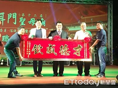 聖母廟管委會就職 陳宗彥頒證書