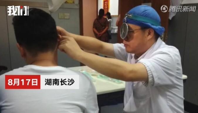 大檸檬用圖(圖/翻攝自youtube@Netizen Watch)