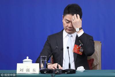 劉強東回應取消底薪:年虧129億