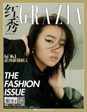 ▲▼木村光希登上大陸時尚雜誌封面。(圖/翻攝自微博/紅秀)
