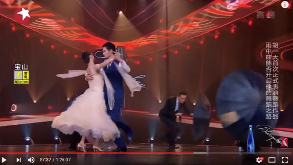 ▲▼胡一天跳舞。(圖/翻攝自YouTube/SMG上海電視台官方頻道)