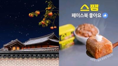 韓國佳節送禮最愛人參...錯!南韓人超愛午餐肉 連美國人都困惑