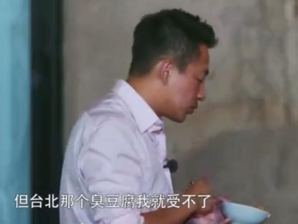 ▲汪小菲認為,台灣臭豆腐有陰著臭的地溝味。(圖/翻攝自《秒拍》)