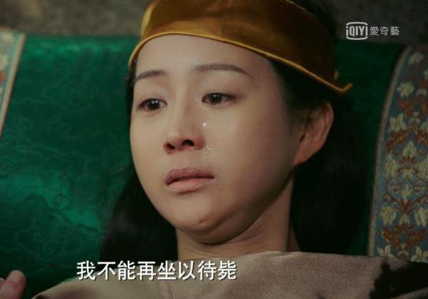 ▲張鈞甯飾演《如懿傳》愉妃。(圖/翻攝愛奇藝)