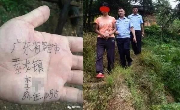 老公不在不偷妻_趁老公不在!人妻偷在警手上留字 揭發她慘「被消失」12年 ...