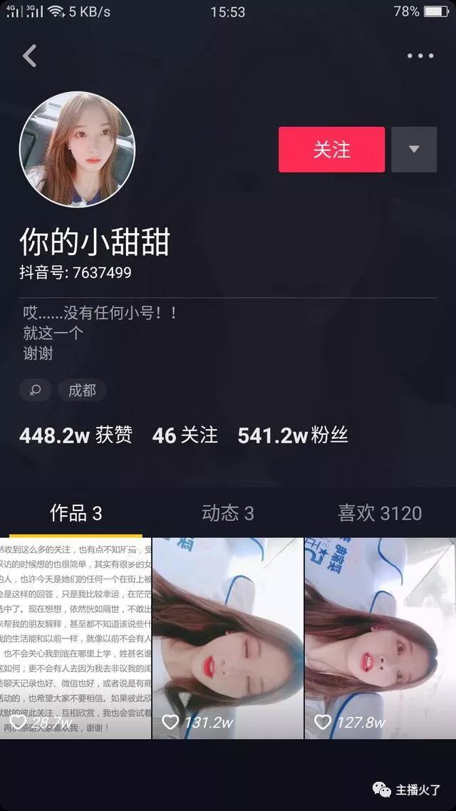 ▲▼(圖/翻攝自微信上的中國,抖音)