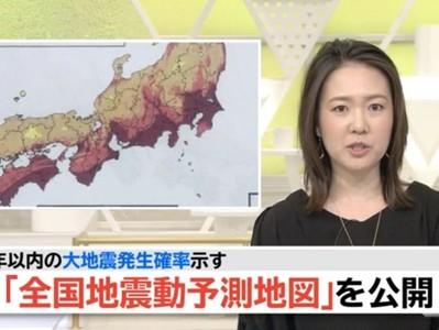 2個月前就預測北海道強震 氣象廳報告:靜岡縣、九州也屬高危地帶
