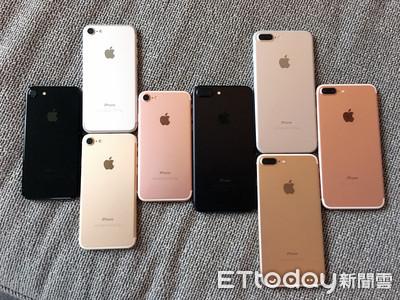 電信商iPhone 7 Plus只要1,900元