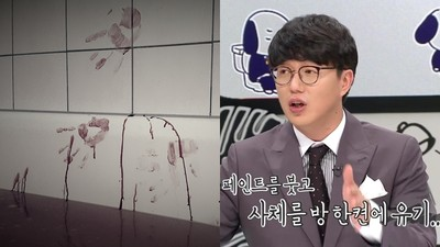韓知名歌手自爆「伴屍睡了2禮拜」 油漆溶劑蓋掉棄屍奇臭