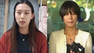 韓網紅性侵案「主謀喊冤跳河」 楊藝媛憔悴現身:再累也要告下去