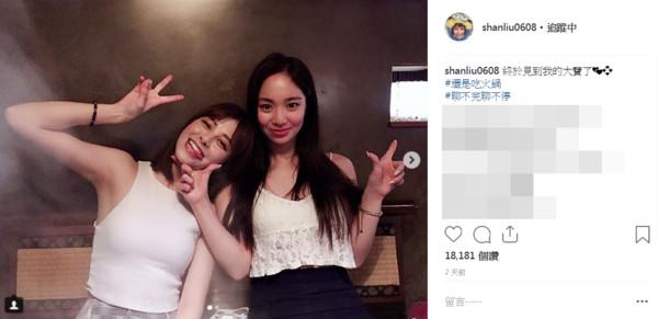 ▲▼陳芳語、101女孩吃火鍋被拍2照(圖/翻攝自Instagram/shanliu0608)