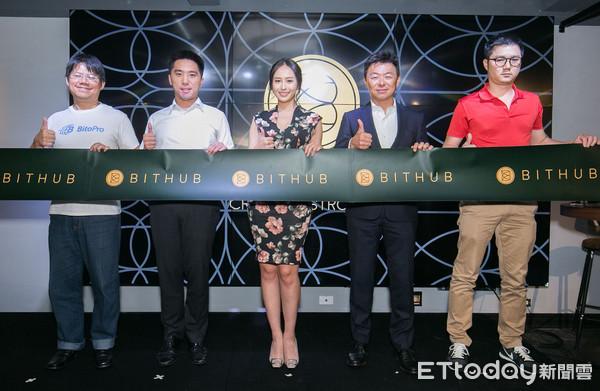 ▲台灣第一家區塊鏈餐廳開幕。(圖/BitHub提供)