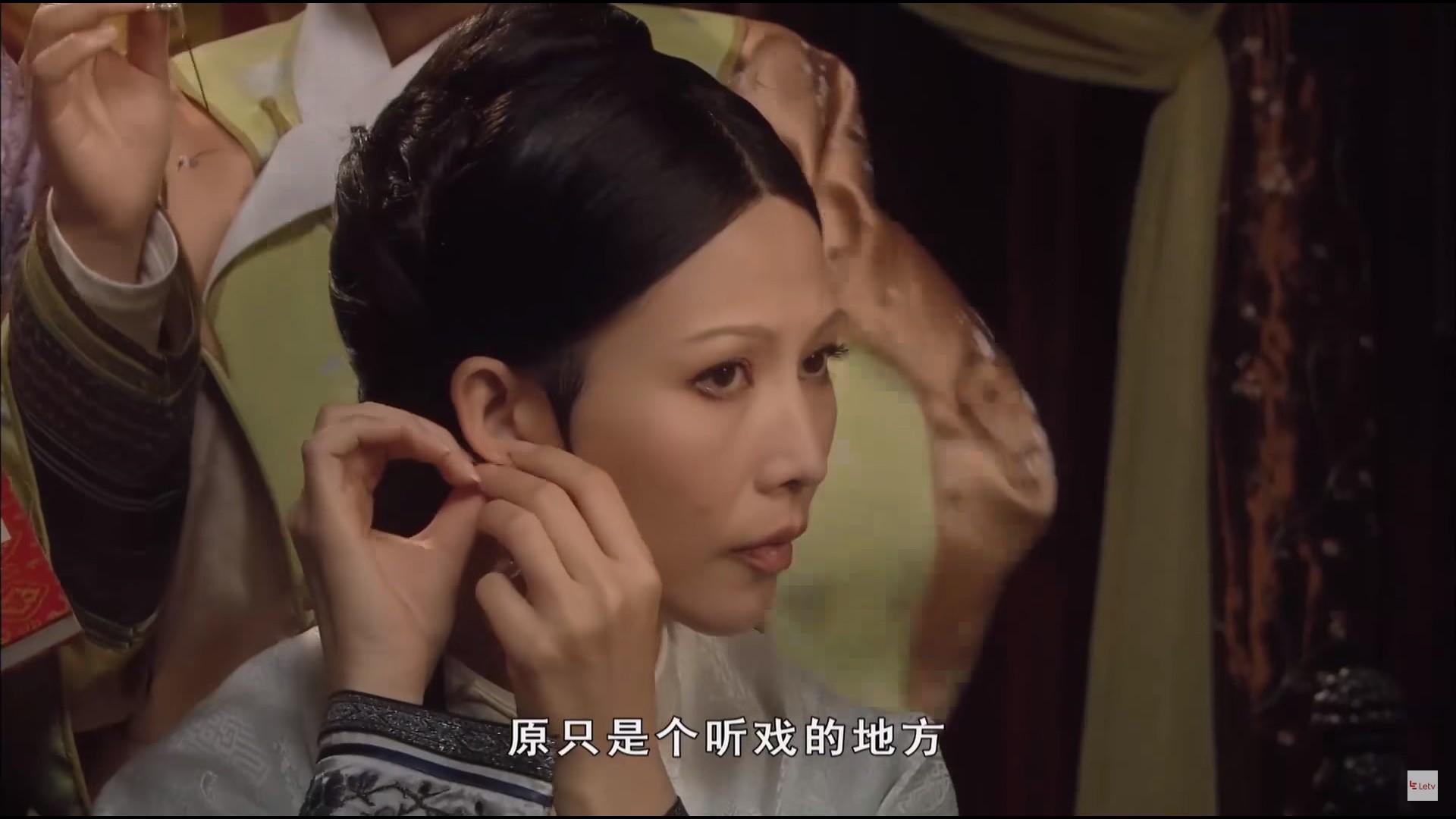 大檸檬用圖(圖/翻攝自《後宮甄嬛傳》)