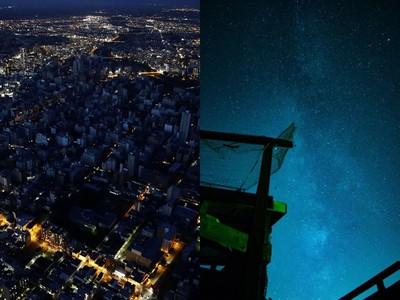 震後大停電「星塵爆發」!北海道災民互相打氣:星星為我們祈福呢