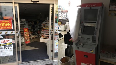 北海道災民沒現金買糧! 「平常只用電子支付」肚餓喊絕望