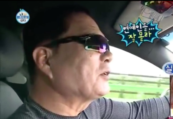 ▲▼允浩問計程車司機:「知道東方神起嗎?」(圖/翻攝自MBC)