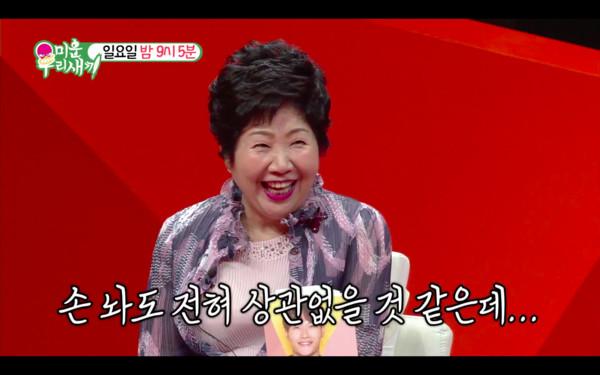 ▲▼金鍾國。(圖/翻攝自SBS)