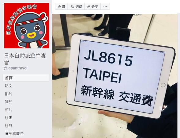 台灣民航資訊網 歡迎登機 - twairinfo.com