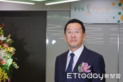 台灣監理沙盒第一案! 凱基銀跟中華電信合作信用卡與信貸
