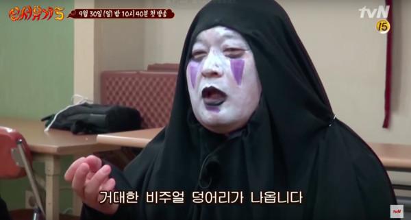▲▼《西遊記5》成員扮成西瓜、葡萄以及各種鬼怪。(圖/翻攝自tvN)