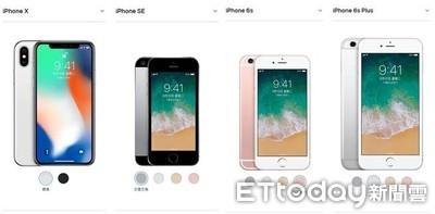 果粉看這裡 傳聞這4款iPhone將停產
