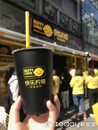 ▲雅茗-KY旗下品牌「快樂檸檬」除門市形象升級,也搶搭推出熱門手搖奶茶飲品擴大商機。(圖/雅茗-KY提供)