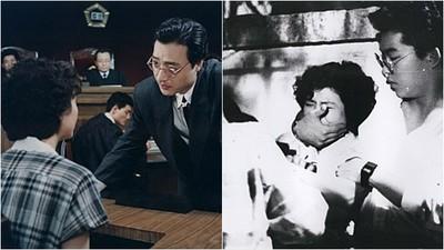 咬斷性侵犯舌頭遭判6個月!韓國「卞月秀事件」28年後又重演