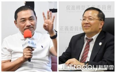 促轉會遭爆「打侯」 國民黨批東廠打手