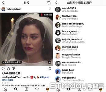 Instagram傳推新功能 影片也能tag朋友