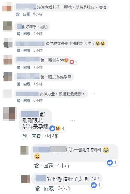 ▲周慧敏公開維持身材秘訣。(圖/翻攝自Facebook/周慧敏 Vivian Chow)