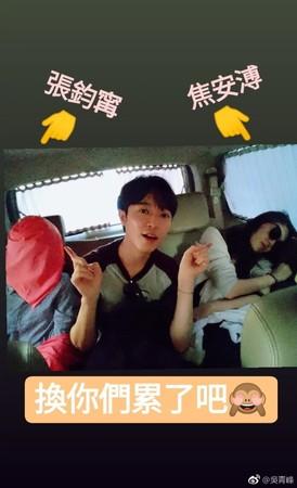 ▲▼張鈞甯偷拍密友睡覺上傳!(圖/翻攝自微博/張青峰)