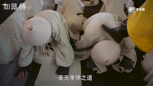 ▲霍建華演技噴發,喪禮震怒踢皇子 。(圖/愛奇藝台灣站提供)