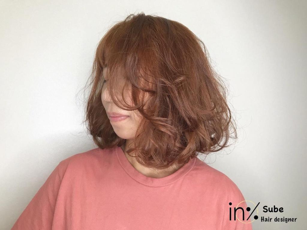▲▼擁有「天使光」的橘色調。(圖/StyleMap提供)
