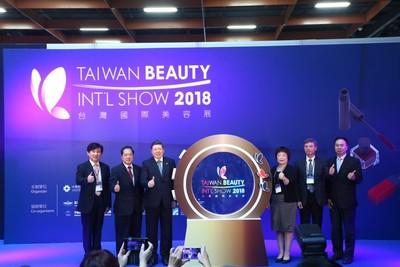 2018台灣國際美容展 MIT美力盛大開幕