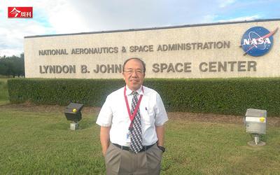 大罵「無腦」打臉謠言 台裔NASA科學家接待小英一夕爆紅