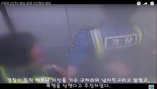 ▲▼具荷拉涉暴案發CCTV曝光! 男友狠踹(圖/翻攝自韓網、具荷拉IG)