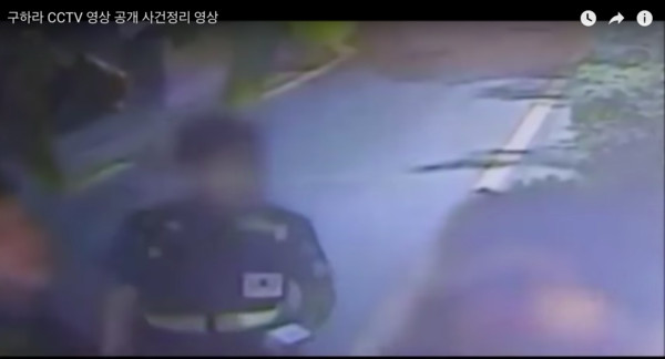 ▲抵達現場的警方表示「兩人當時是互打的狀態」。(圖/翻攝自韓網、具荷拉IG)