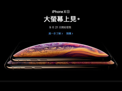 新iPhone貴森森沒銷量?業界:三大原因仍將大賣