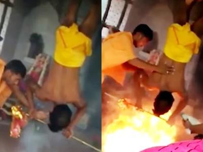 鄰掛保證「比醫生厲害」!殘疾男遭巫師倒吊火烤 著火影片驚悚