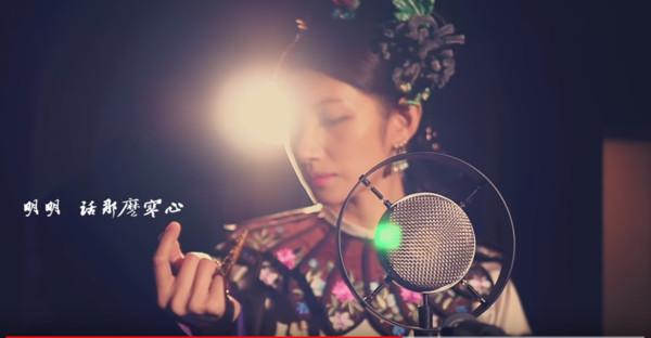 ▲▼李千娜翻唱《延禧》片尾曲!(圖/翻攝自YouTube/李千娜)