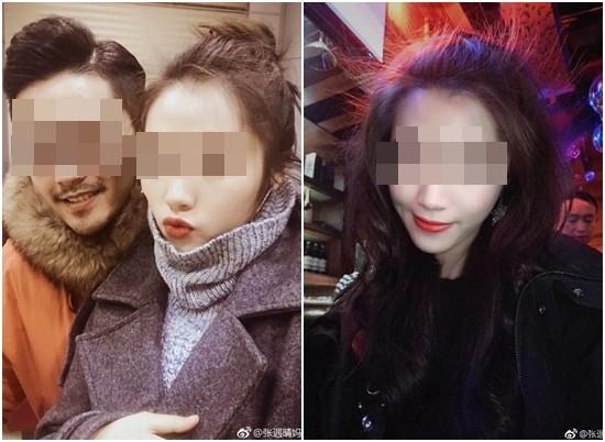 ▲大陸女演員遭殺害。(圖/翻攝自微博)