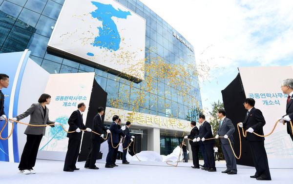 北韓無預警撤離兩韓聯絡辦事處 狠嗆「南韓官員不干我們的事」