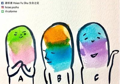 蕭郁書│色彩占卜:下一步好徬徨我該怎麼走?彩色小人給你建議