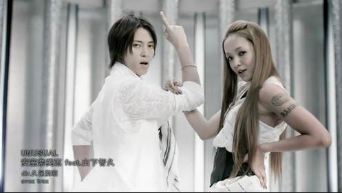 ▲▼ 山下智久、安室奈美惠2011年合作歌曲。(圖/翻攝自日網)