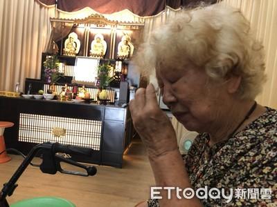 86歲嬤伴夫屍300天 29日公祭下葬